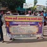 'ভাতা নয় চাকরি চাই'! বেশকিছু দাবিতে সোমবার জেলাশাসক দপ্তরে ডেপুটেশন দিল প: মেদিনীপুরের এক সমিতি