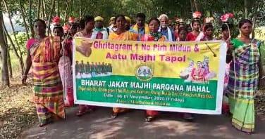 শীতের মরশুমের শুরুতে অনুষ্ঠিত হল মুড়াবনি গ্ৰামে 'পীড় মিদুন'