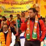 ভারতীয় জনতা পার্টির উদ্যোগে ঝাড়গ্রামে অনুষ্ঠিত হল আঞ্চলিক ফুটবল প্রতিযোগিতার