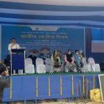 গতকাল পশ্চিম মেদিনীপুরে উজ্জাপিত হল 'জাতীয় ভোটার দিবস'