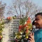 নেতাই শহীদ দিবসের দিন শহীদবেদীতে শ্রদ্ধা জানাতে নিতাই গ্রামে শুভেন্দু অধিকারী