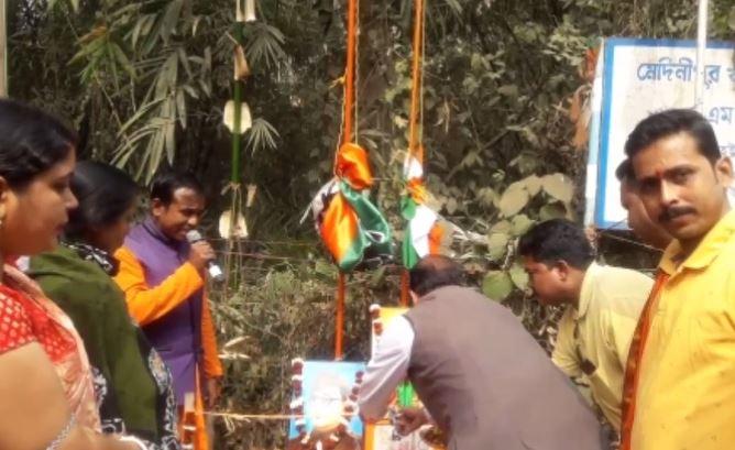প্রজাতন্ত্র দিবসের দিন মেদিনীপুর শহরে মহাযজ্ঞ এবং ভারত মাতার পুজো করল বিজেপি