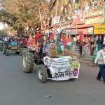 আন্দোলনরত কৃষকদের সমর্থনে মেদিনীপুর শহরে তৃণমূলের প্রতিবাদ মিছিল