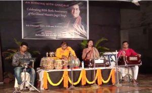 গজল সম্রাট জগজিৎ সিং জি-র আশিতম জন্মদিনে সাস ফ্যামিলির পক্ষ থেকে সাড়ম্বরে পালন