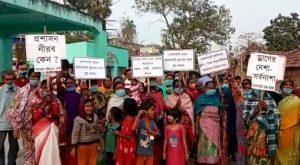 কোলাঘাটকে 'ড্রাগ-নেশা'র বিরুদ্ধে বিক্ষোভ মিছিল এলাকাবাসীদের